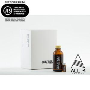 SOFT99 Qjutsu Body Coat PRO